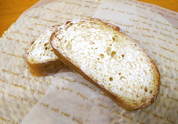 スタッフおすすめパンブログ第133弾「麦音のカンパーニュのフレンチトースト」