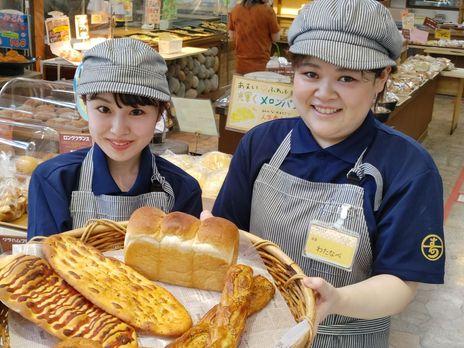 いつも、ますやパン各店をご利用いただき誠にありがとうございます。  この度、ますや音更店は9月9日リニューアルオープンを迎えるにあたり、改装の為9月6日~9月8日までお休みをさせていた...