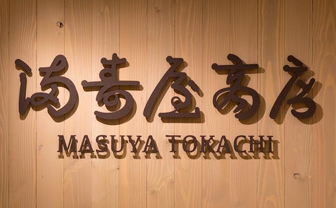 4月~5月上旬にかけて、東京都内のイベントにて出店を致します。 イベント限定の商品等も販売致しますので、是非足をお運び下さい。   ◆4月22日(土)11:00~1...