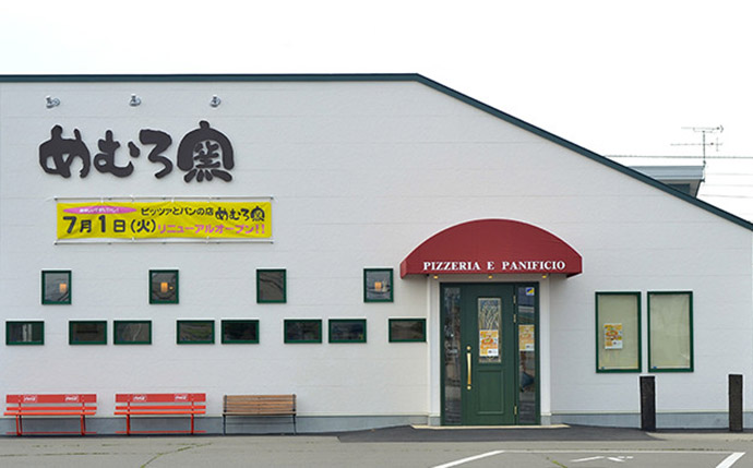 こんにちは、めむろ窯の谷口です。 今回ご紹介する商品は先日、十勝毎日新聞さんと北海道新聞さんに掲載して頂きました、「廣田農園のプレミアムケールチャバタ」です!  芽室に2016年に就農された...