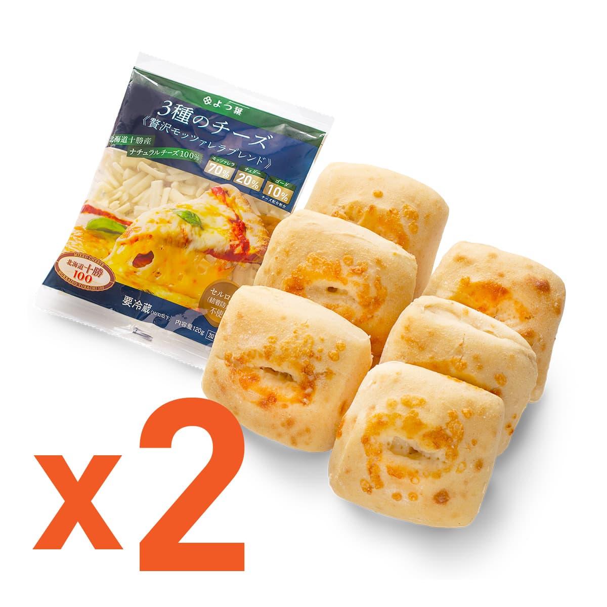 十勝チーズパン12個パックチーズ入り